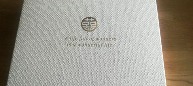 Ritual of Happy Buddha – recenze